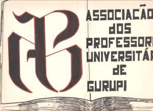 Logomarca 15 de agosto de 1990 006 - corte 3