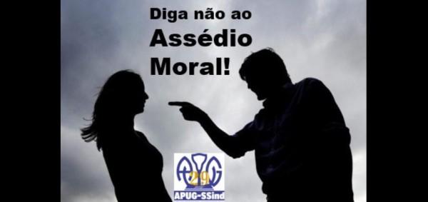 NOTA DE REPUDIO À GESTÃO ACADÊMICA