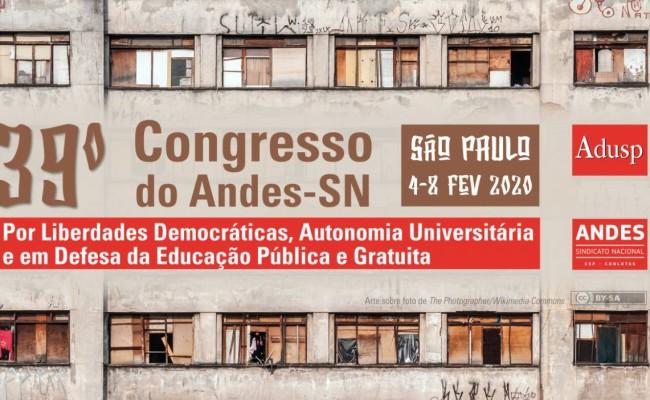 39º Congresso do ANDES-SN será realizado em São Paulo de 4 a 8 de fevereiro