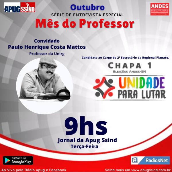 Professor Paulo Henrique é o entrevistado desta terça-feira (27/10) na Rádio Apug